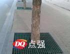 树篦子格栅价格-珠海玻璃钢生产厂家