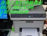 三星激光打印机显示LSU故障济南维修站