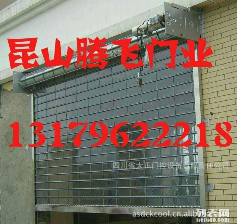 张浦镇专业维修卷帘门,张浦镇专业维修电动卷帘门