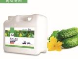 进口蔬菜冲施肥膨果增产的蔬菜专用肥大棚蔬菜专用肥料
