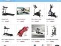 西安跑步机专卖店/西安动感单车专卖店/西安健身车椭圆机销售点
