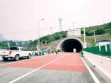 重庆彩色路面粘合剂供应 彩色防滑路面施工