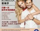 深圳蔻瑞莎量子五官美塑祛皱产品在哪里加盟