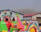 天蕊游乐厂家儿童蹦蹦床充气城堡碰碰车儿童蹦极沙滩池充气水池