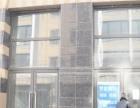 出租大连长兴岛步行街商业街卖场嘉衡国际