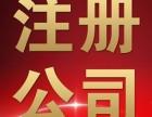 淄博隆杰专门为中小型企业提供财税服务