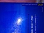机电专业~2011版二级建造师考试用书及习题集光