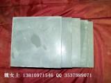 超高分子量聚乙烯衬板价格优惠