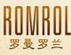 罗曼罗兰家纺加盟