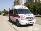 天津长途救护车出租 长途救护车出租 救护车出租活动比赛会展