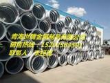 宁夏银川波纹钢管厂家直销 固原镀锌波纹管价格