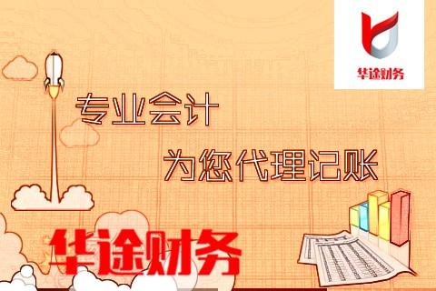 上海注册公司公司选择奖励500元,详细请咨询客服