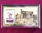 奥运邮票纸镇 工艺品 收藏品 礼品