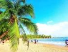 海南旅游 最佳海南旅游攻略