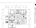 CAD,3D培训 预算教学 实践课程 室内风水 客户沟通