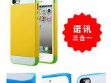 现货直批 正品诺讯 韩国双色 iphone5C手机壳 苹果三合一