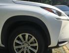雷克萨斯NX2015款 NX200 2.0 无级 锋尚版(进口)