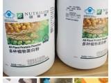 南京安利公司产品纽崔莱钙镁片免费送货