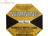 上海茁善不干胶防撞标签物流运输监控冲击指示器原装防震标签