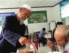 银川市铂宫汉养老院【孝亲·中国养老网】
