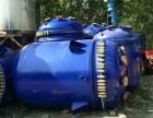 二手反应釜 供应 2吨搪瓷反应釜 搪玻璃反应釜
