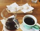 周口spr咖啡加盟费春天咖啡加盟电话