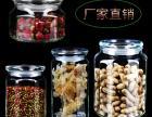 徐州玻璃瓶储物罐罐厂家徐州玻璃瓶储物罐罐公司直销各种玻璃瓶
