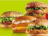 汉堡店加盟 华莱士加盟 汉堡炸鸡小吃加盟