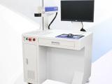 济南生造机电激光打标机SZMFP-20W