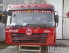 广州天河龙洞汽配城出售各种型号全新货车驾驶室总成