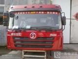 廣州天河龍洞汽配城出售各種型號全新貨車駕駛室總成
