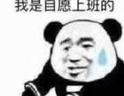 河南省广告审查表代办,医疗器械广告审查办理,我是专业滴!