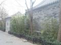 东城区东四六条附近私产平房临近征收可领取安置房永久不动产