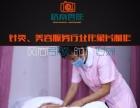 广州个人VCR拍摄制作 个人形象片拍摄制作公司