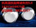 生产销售石油钻井液用抗盐抗高温降滤失剂