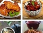 杭州营养快餐加盟 8无餐厅 3个月回本