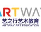 艺之行艺术教育加盟