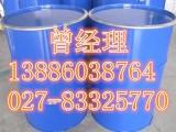 湖北武汉环氧大豆油生产厂家