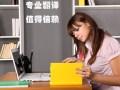 专业办理外国人工作签证和外国人居留证