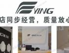 鹰牌卫浴淮安总经销,国际高档卫浴品牌。