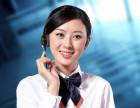 企业电话,智能呼叫中心系统