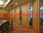 酒店折叠门 酒店包厢移动隔断 会议室折叠门 会议室活动隔墙