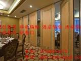 杭州折叠门 隔音移门 酒店折叠门 推拉门 活动屏风
