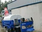 洒水车出售洒水车吸污车电动消防车