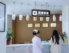南京建国医院行不行 幸福生活 健康相伴