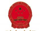 惠州商标专利 国高认定 科技项目 创新基金政府资助