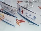 名片证卡设计印制厂家地址 电话
