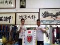 大庆三石咏春国术社团