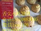 西式糕点精美面包烘培技术 舌尖小吃技术培训一对一教学会