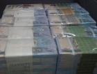 高价哈尔滨哪里回收邮票 哈尔滨里回收纪念钞 钱币